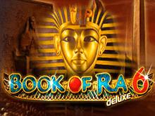 Игровой онлайн автомат Book Of Ra 6 Deluxe в казино Вулкан Удачи