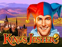 Играйте бесплатно и на деньги в автомат King's Jester в Вулкане Удачи