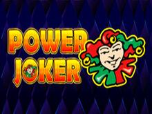 Бесплатный игровой аппарат Power Joker в онлайн казино Вулкан