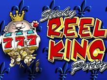 Бесплатный игровой аппарат Reel King Potty в онлайн казино Вулкан