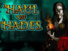 Играть онлайн на деньги в клубе Вулкан в автомат Haul Of Hades