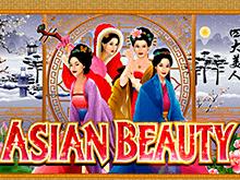Asian Beauty – игровой автомат об азиатской культуре