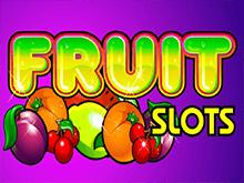 Традиции игрового 777 автомата Fruit Slots приносят выигрыши онлайн