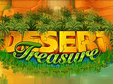 Desert Treasure – игровой автомат в виртуальном зале онлайн-казино