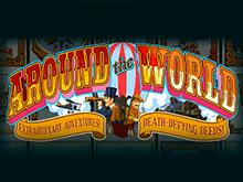 Играть онлайн на деньги в автомат Вокруг Света в казино Вулкан