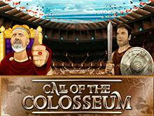 Call of the Colosseum — игровой автомат о гладиаторах